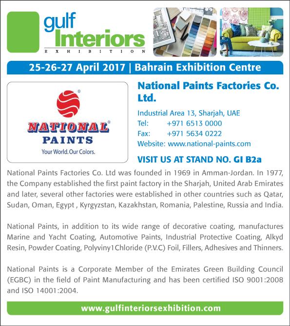2017 VIRTUAL EXHIBITION TOUR – Interiors Expo