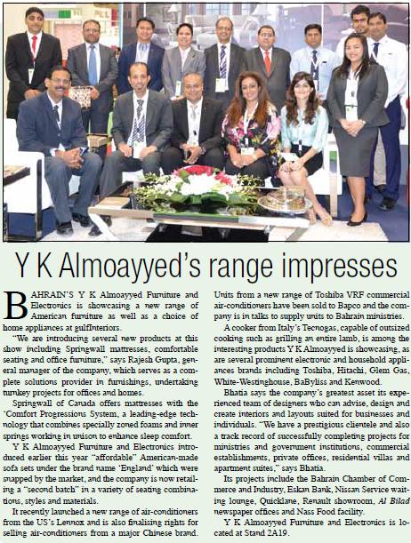Y K Almoayyed's Range Impresses