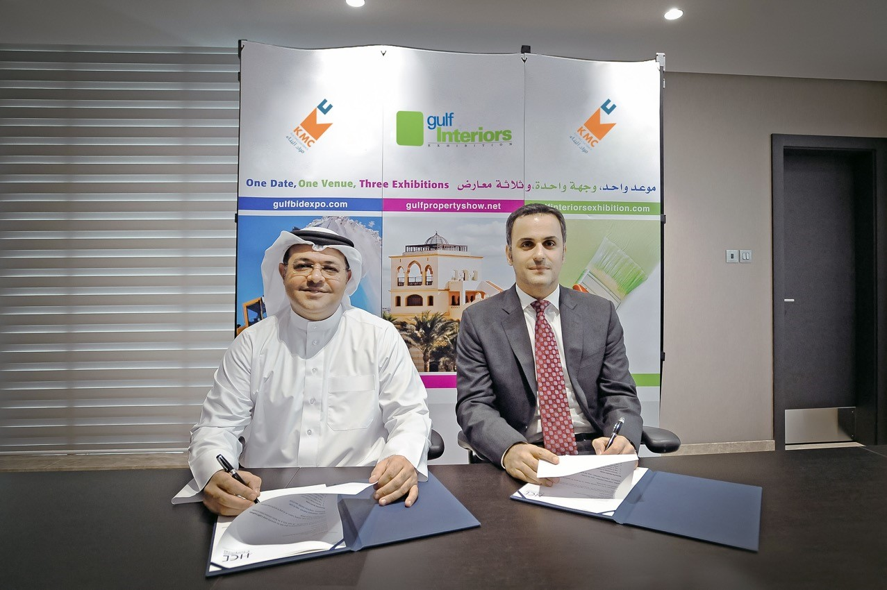 Gulf Interior signs KMC as strategic sponsor for 2016