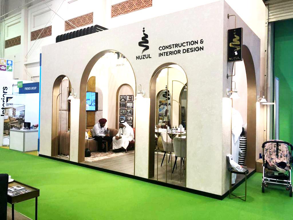 Nuzul Construction and Interiors Design