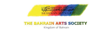 The Bahrain Arts Society