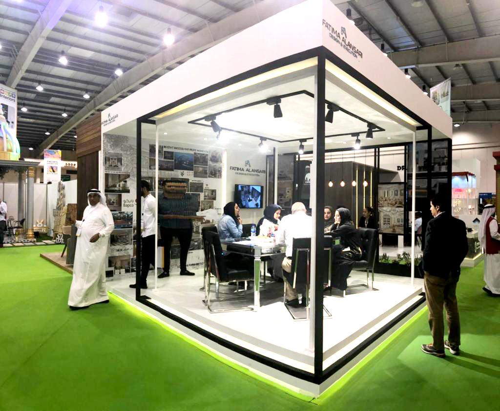Fatima Al Ansari Design