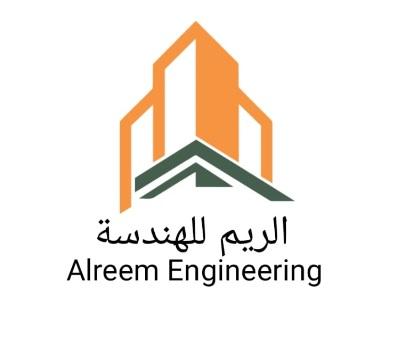 Al Reem Engineering