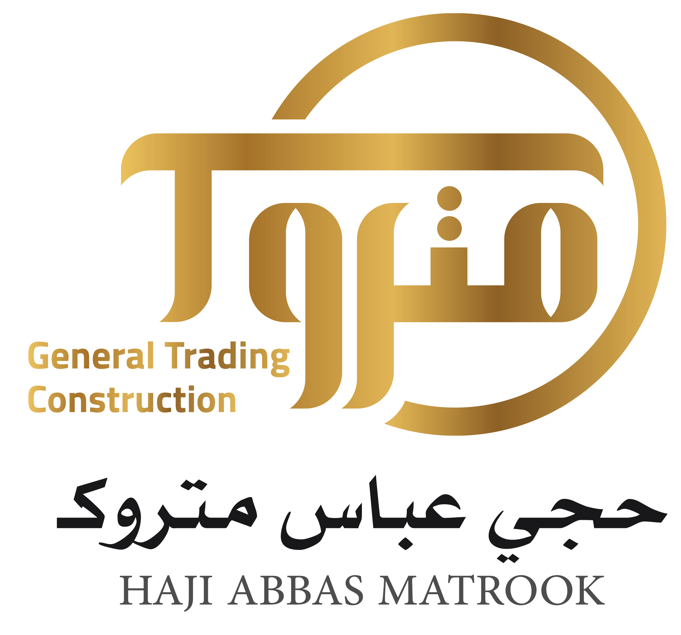 Haji Abbas Matrook General Trading & Construction