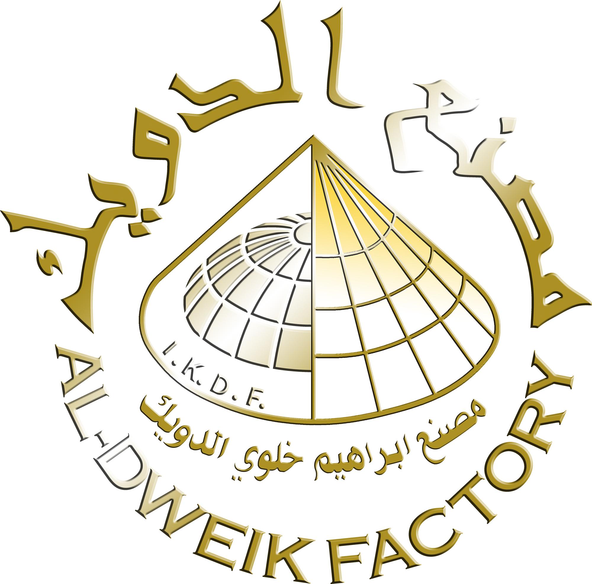 Ibrahim Khalawi Al Dweik Factory